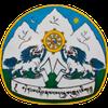 Cental Tibetan Administration Logo