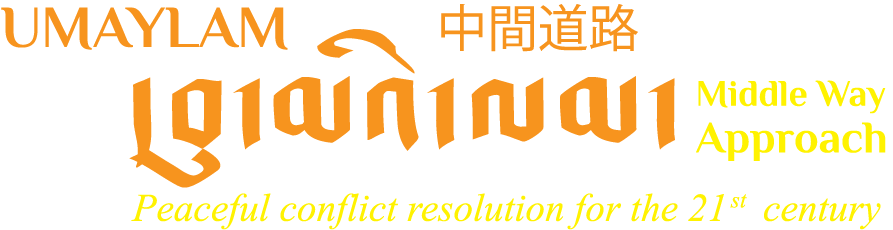 Umaylam