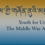 US-based Tibetan Youths Form Middle Way Approach Campaign Group