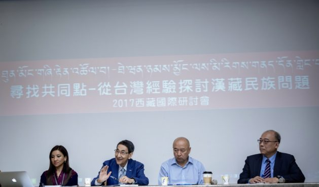 Taiwan International Conference on Tibet Iterates Support for CTA's Middle Way Approach